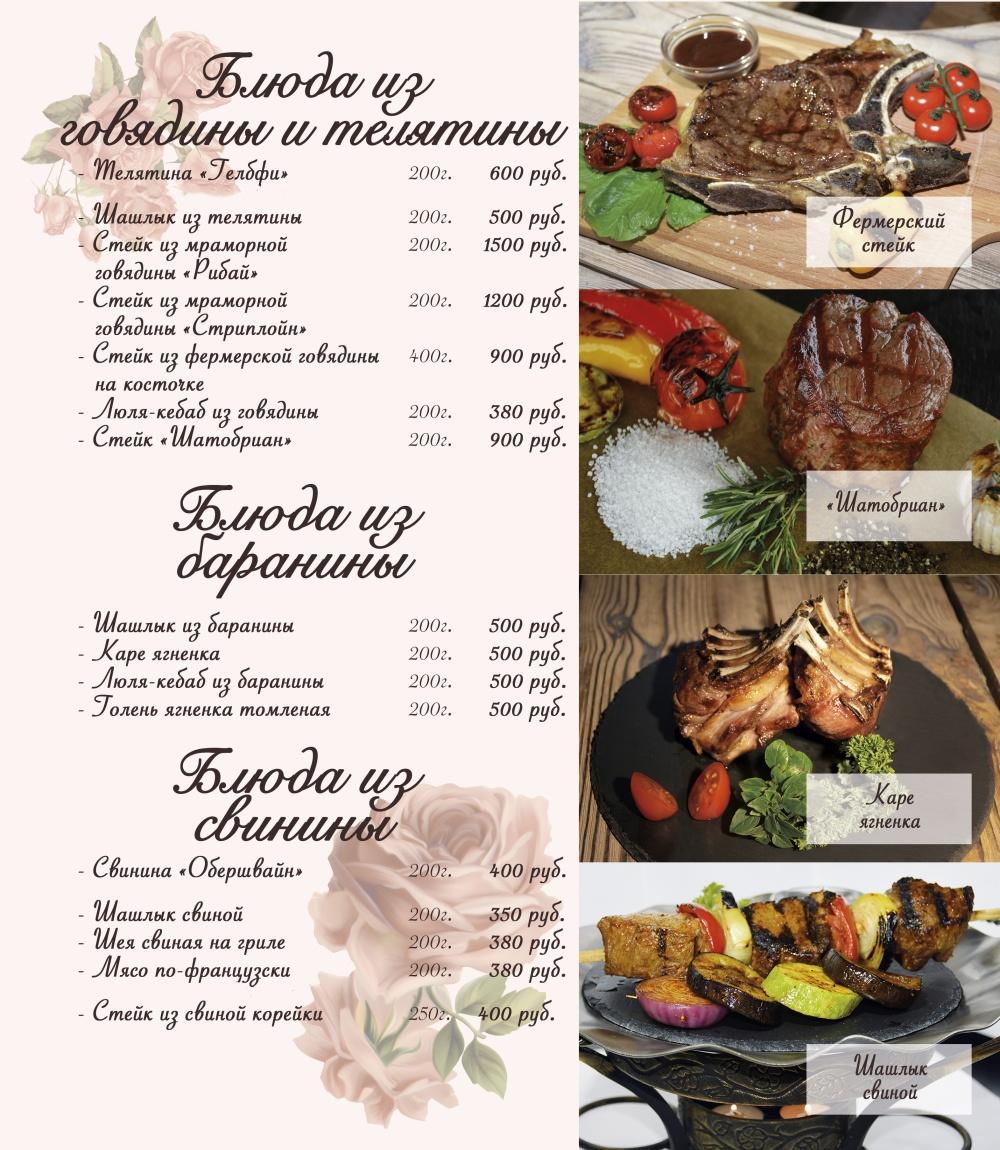 4-list-1-str-govyadina-i-telyatina