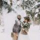 Свадьба зимой за городом