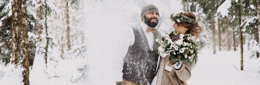 Свадьба зимой в Подмосковье