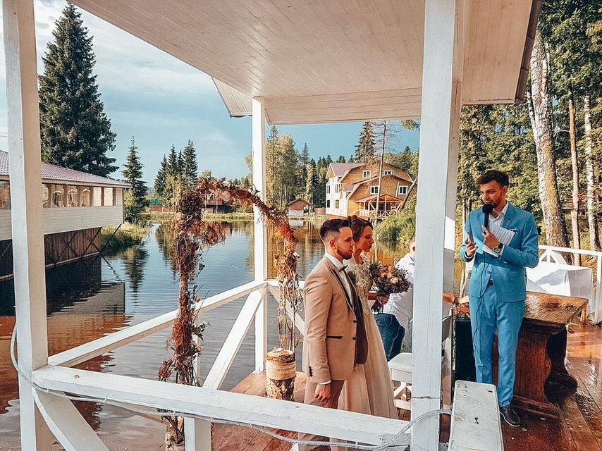 Выездная церемония у озера